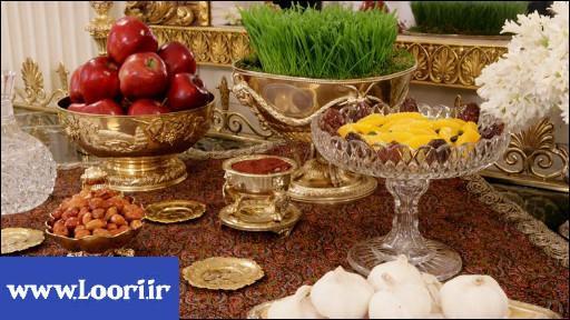 .:::سال نو بر لر زبانان عزیز مبارک www.Loori.ir:::.