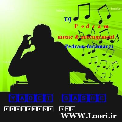 .:::یادت باشه - پدرام فرامرزی - پحش از www.Loori.ir :::.